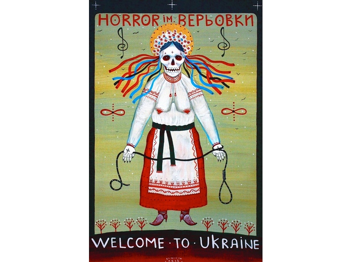 Ivan Semesyuk, //Horror imienia Veriovki//, 2013, akryl / płótno, 90 × 60 cm