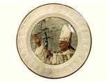 obiekt z kolekcji Łukasza Baksika1