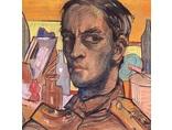 Stanisł'aw Ignacy Witkiewicz, //Self-portrait//, 1917, pastel / paper, The Mieczysław Porębski Library1