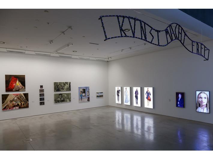 Wystawa Kolekcji MOCAK-u