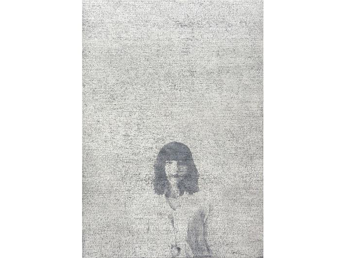 Joanna Kaczor, //VI//, z cyklu //Lustro niczego nie zapamięta//,  2016, akwaforta na ksero,  100 × 70 cm. Courtesy J. Kaczor