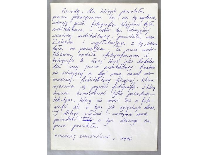 Rękopis z archiwum artysty