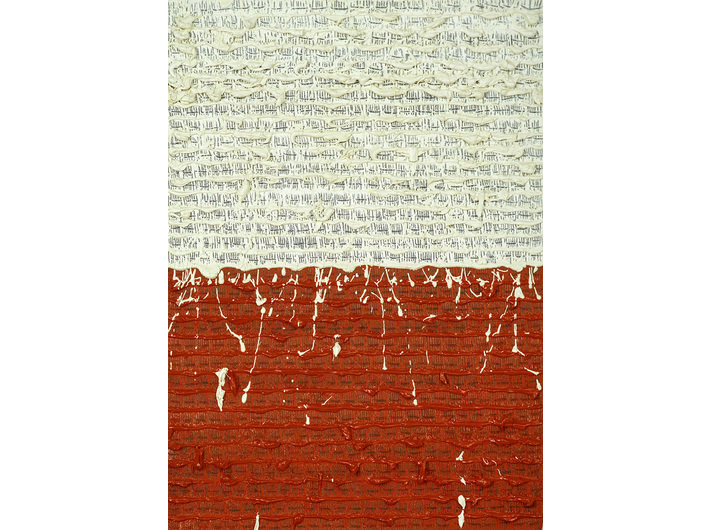 Włodzimierz Pawlak, //Poles Forming Their National Flag//, 1997, oil, pencil / canvas, 54 × 38 cm, Collection of Zachęta National Gallery of Art, Warsaw