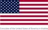 Konsulat USA w Krakowie5