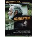 /kino-letnie-w-mocak-u-mandarynki - 24158