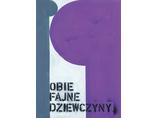Paweł Susid, //Obie fajne dziewczyny//, 1992, akryl / płótno. Dzięki uprzejmości artysty2