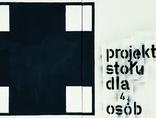 Paweł Susid, //Projekt stołu dla 4 osób//, 1985, akryl / płótno. Dzięki uprzejmości artysty3