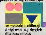 Paweł Susid, bez tytułu, 1998, akryl / płótno, Kolekcja MOCAK-u, fot. R. Sosin4