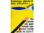 Paweł Susid, bez tytułu, 1998, akryl / płótno, Kolekcja MOCAK-u, fot. R. Sosin5