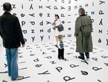 Stanisław Dróżdż, //Między//, 1977/2004, instalacja, Kolekcja MOCAK-u, fot. R. Sosin2
