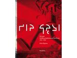 Piotr Rypson, //Nie gęsi. Polskie projektowanie graficzne 1919–1949//, Karakter, Kraków 2011 1