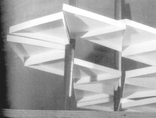 Oskar Hansen, projekt konkursowy na Muzeum Sztuki Nowoczesnej w Skopje, 1966 (współautorzy: Sven Hatloy, Barbara Cybulska, Lars Fasting, współpraca: Jerzy Dowgiałło), dzięki uprzejmości CSW Kronika4