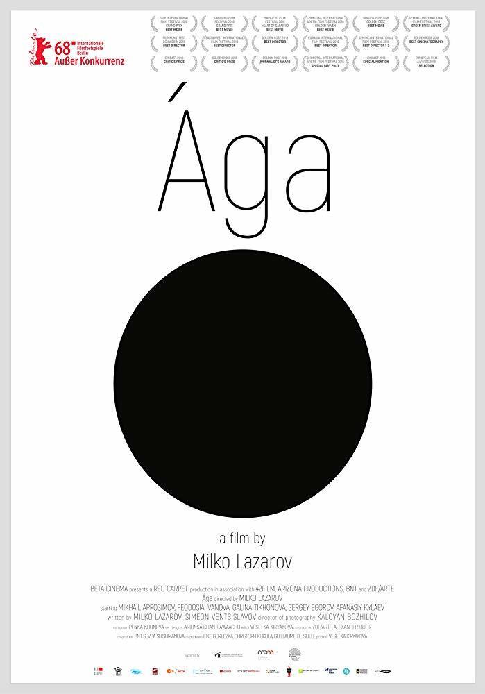 'Aga' film poster