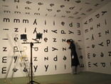 Nadzór konserwatorski nad wykonaniem instalacji autorstwa Stanisława Dróżdża //Między// na podstawie projektu artysty (z Kolekcji MOCAK-u), 2011, dokumentacja MOCAK-u 3