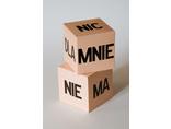 Jadwiga Sawicka, //NIC DLA MNIE//, 2005 pudełko 15x15x15 cm fot. archiwum Jadwigi Sawickiej1