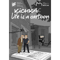 /izraelska-premiera-filmu-kichka-life-is-a-cartoon - 28574