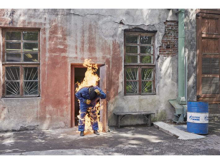 Martin Kollar, Bratislava, fot. courtesy Martin Kollar