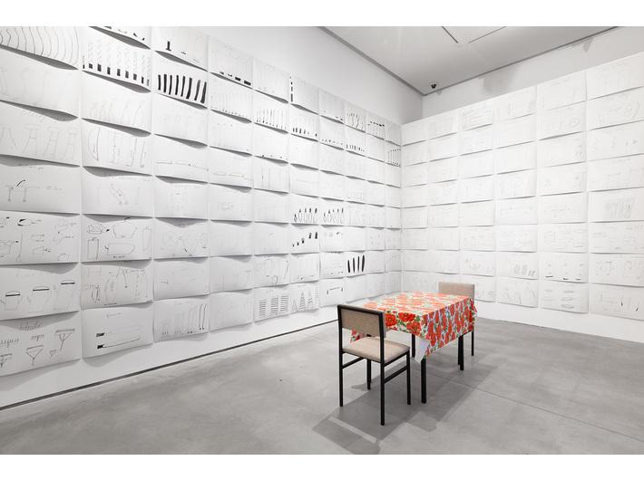 Kateřina Šedá, //Wszystko jedno//, 2005 – 2007, instalacja, Kolekcja MOCAK–u