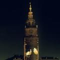 Krzysztof Wodiczko, //Krakow Town Hall Tower//, 1996, documentation of public projection, 11 min 35 s, MOCAK Collection1