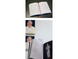 //The Open Throne: Contemporary Art and the John Paul II Phenomenon//, ed. A. Tarasiuk  296 pages, hardback, the Centre for Creative Work in Wigry, Wigry 2011, ISBN 978 83 932723 1 02