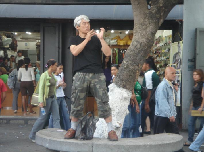 Seiji Shimoda