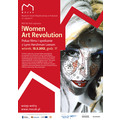 MOCAK Klub zaprasza: !Women Art Revolution62