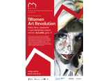 MOCAK Klub zaprasza: !Women Art Revolution1